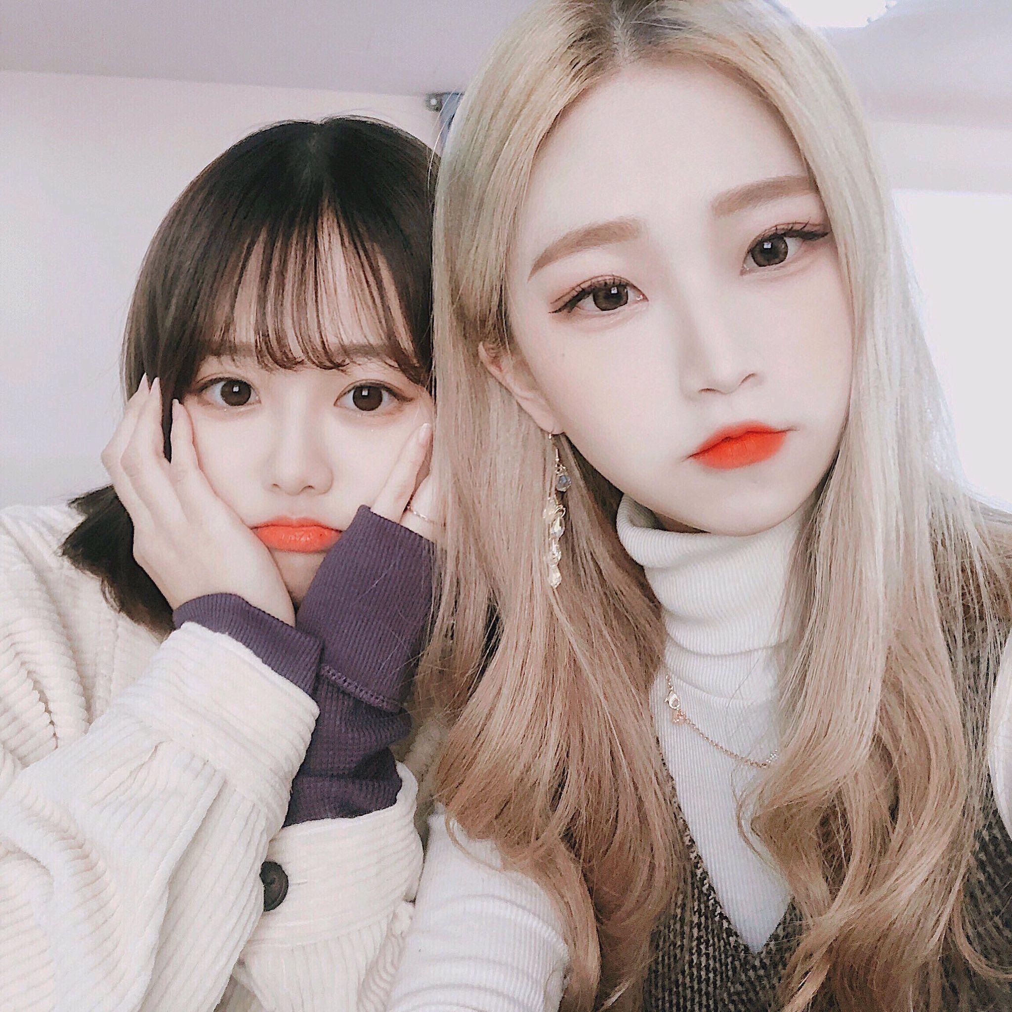 Картинки подружки кореянки