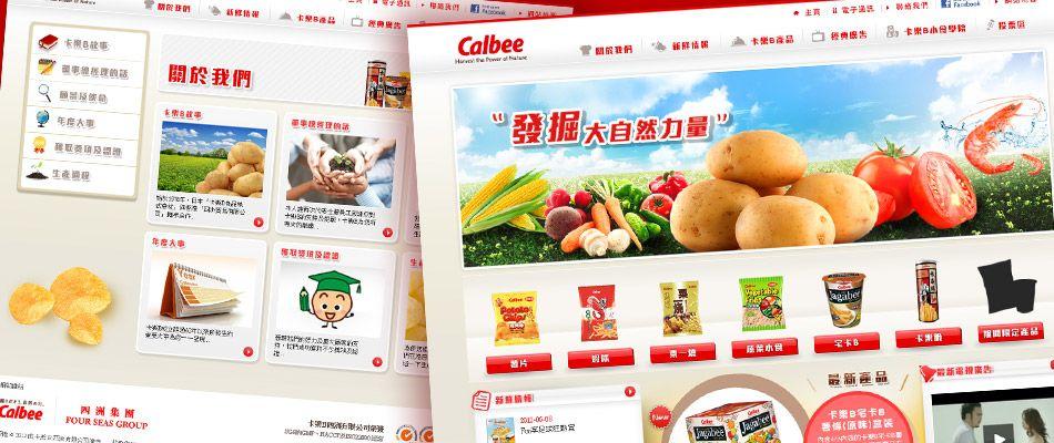 Avantbiz Web Design Calbee Hong Kong Website Http Www Avantbiz Com Design10 Calbee Hong Kong Website Http Www Calbee Com Hk