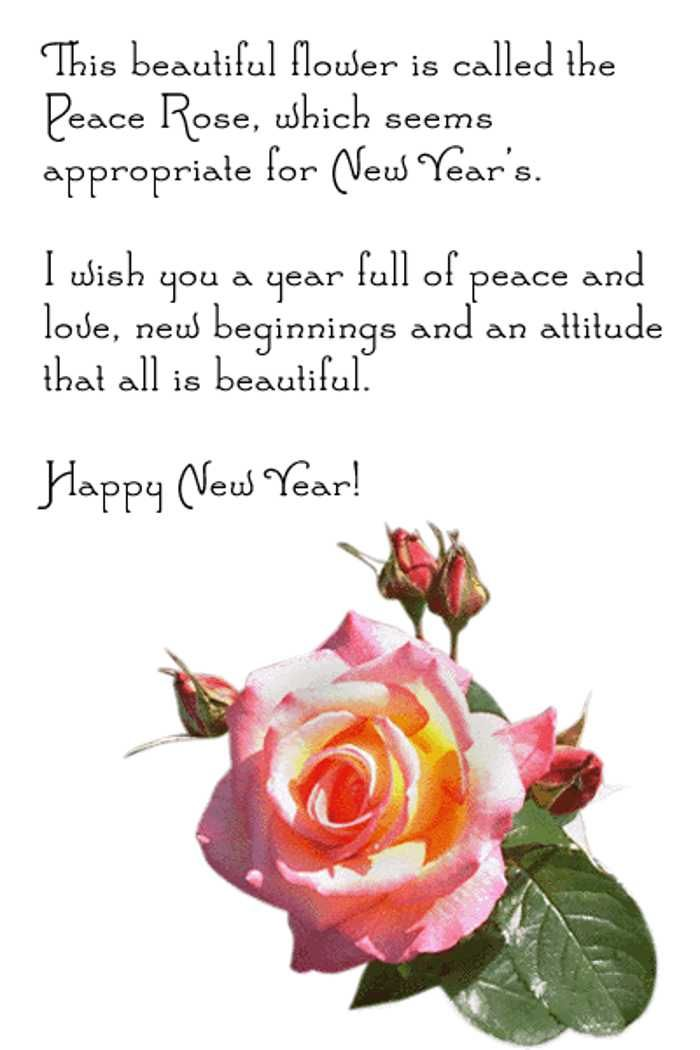 happy new year poem happy new year 2018 new year greetings new year