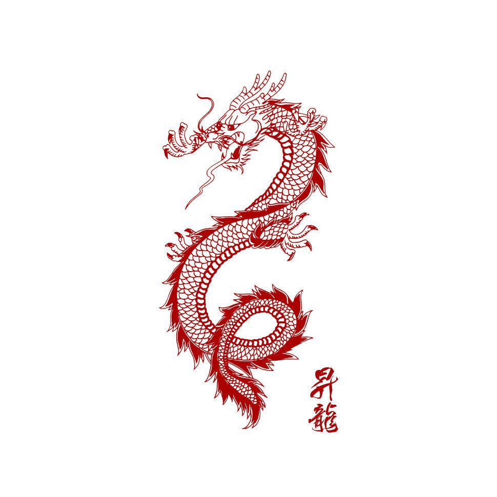 Japanese Red Dragon Large Vinyl Wall Decal Dwdrgn02l Small Dragon Tattoos Red Dragon Tattoo Red Ink Tattoos