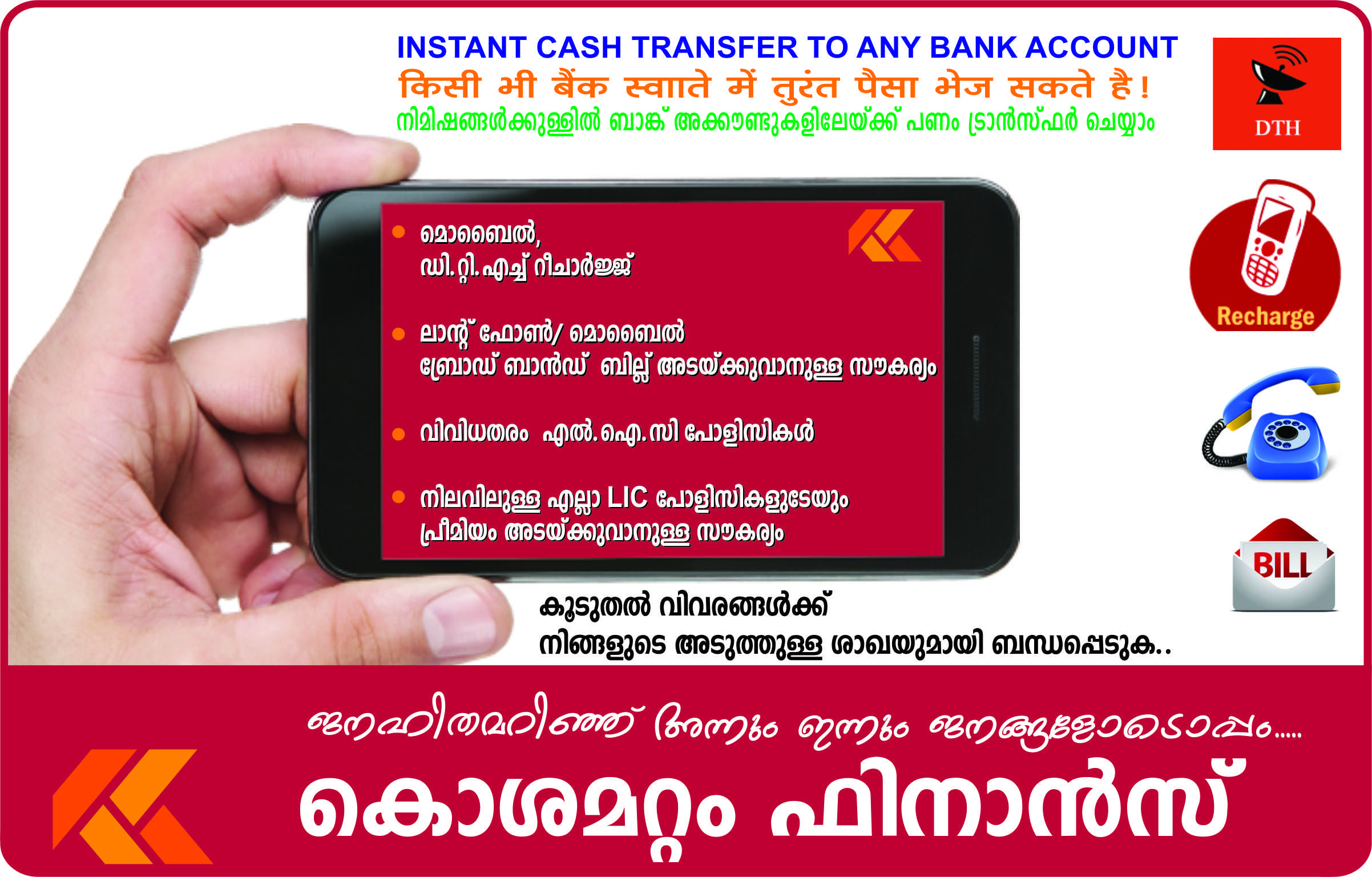 all in one solutions gold loan kosamattam finance for more all in one solutions gold loan kosamattam finance for more details about kosamattam
