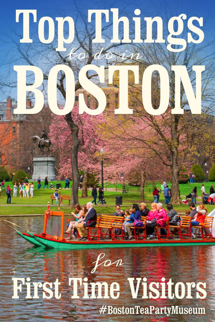 Visiting Boston for the first time? You're going to love it! Here are some of our favorite activities you won't want to miss!