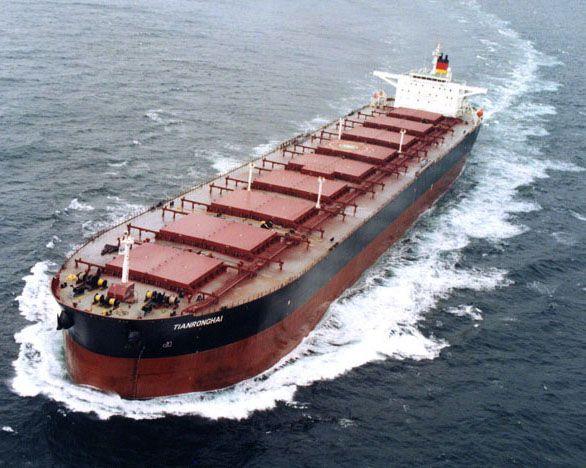 Bulk Vessel | Ship | Pinterest