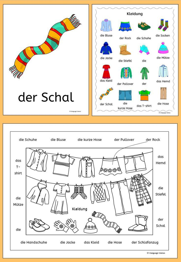 german clothing kleidung activities games and puzzles deutsch german outfit german. Black Bedroom Furniture Sets. Home Design Ideas