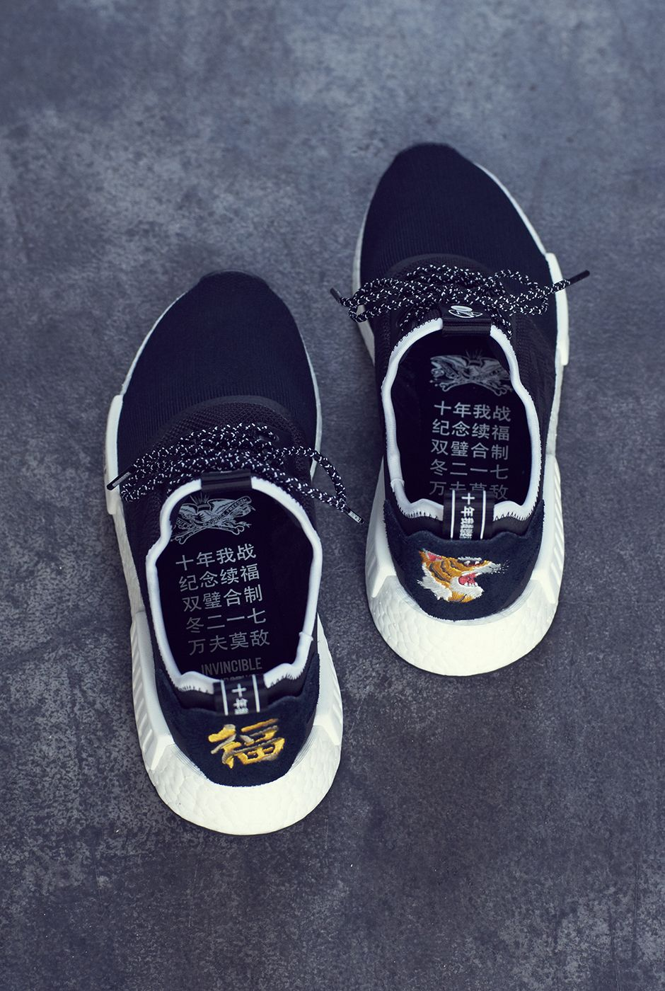 052f3f63c1672 Invincible NEIGHBORHOOD adidas NMD R1 CQ1775 Release Date ...
