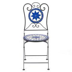 Ellister Palermo Patio Chair £34.99