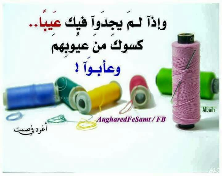 الله يا الدنيا م Life Quotes Lesson Blog Posts