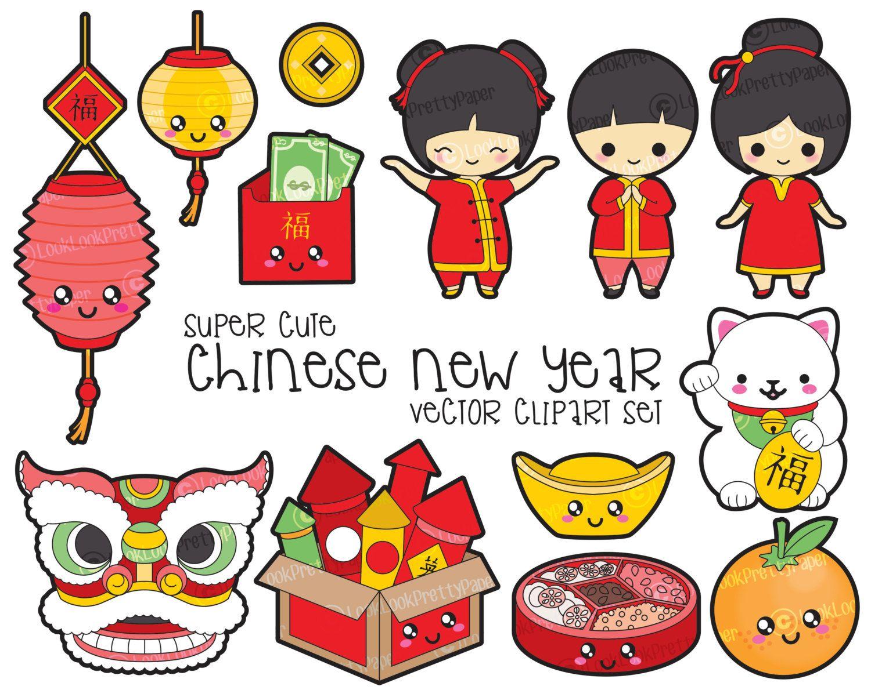 Premium Vector Clipart Kawaii Chinese New Year Clipart Big Etsy In 2021 Kawaii Clipart New Year Clipart Art Set