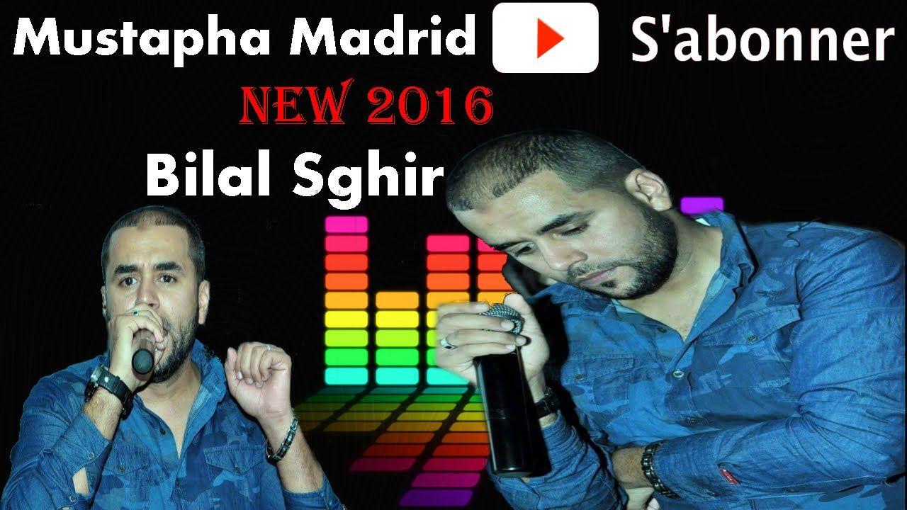 Cheb Bilal Sghir Min Kamalna Demandawha 2016 Avec Hbib Himoun 2015/2016 ...