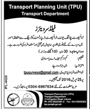Field Surveyor Job Available In Sahiwal Jobs In Pakistan Job