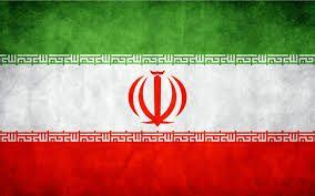 Imagehub Iran Flag Hd Images Free Download Iran Flag Iran Flag