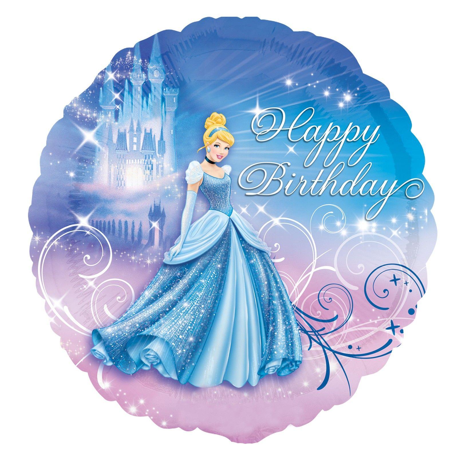 happy birthday Happy birthday foil balloons, Cinderella
