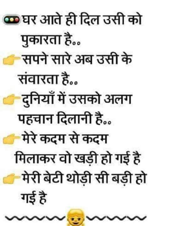 Faith Punjabi Quoteshindi