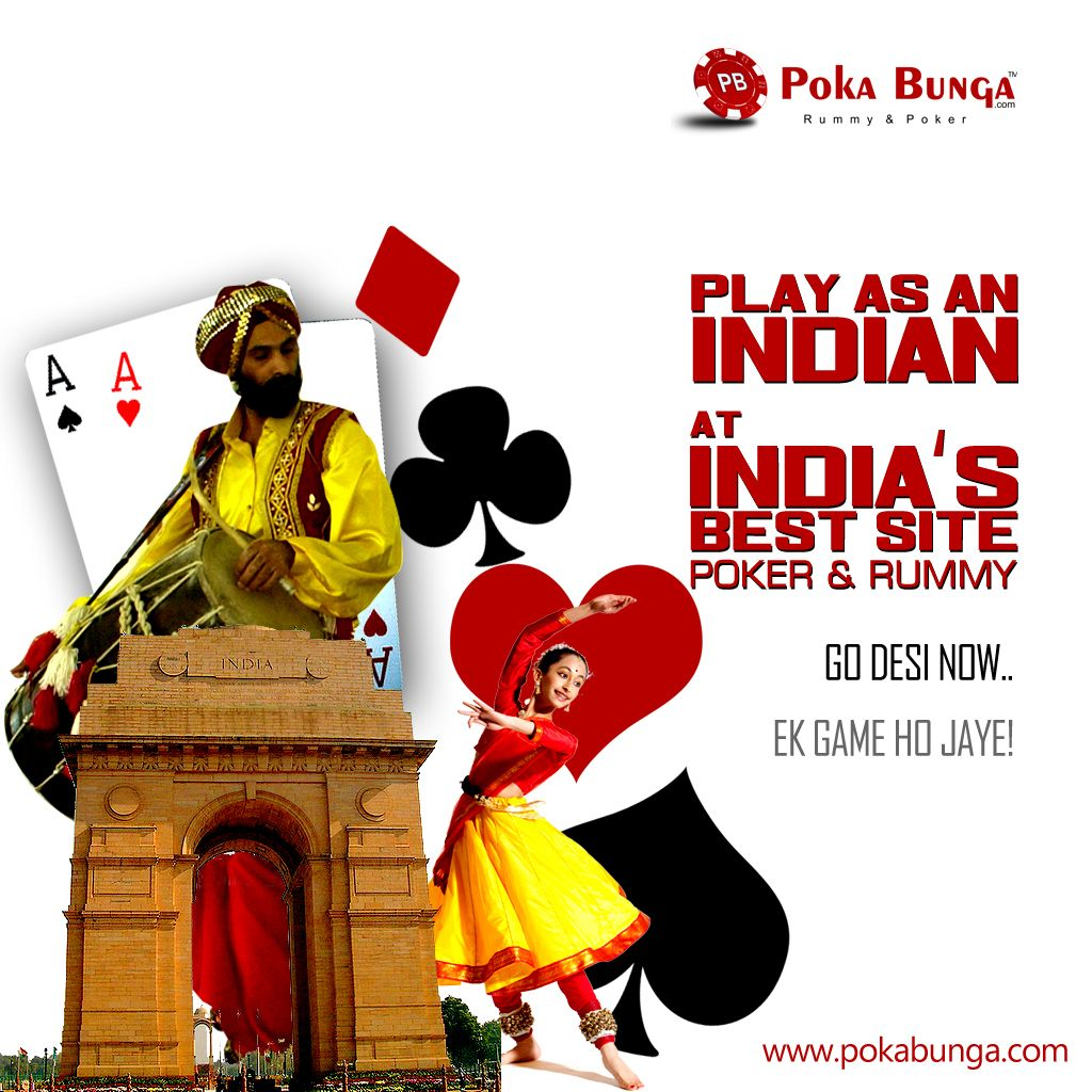 India's Best Site for Poker & Rummy (With images) Rummy