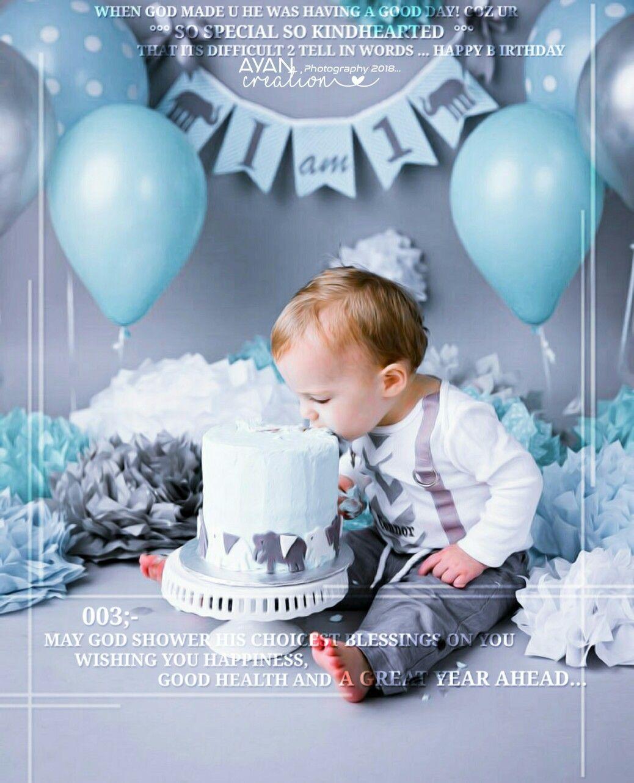 Free Birthday Dp Happy Birthday Boy Birthday Dp Boy Birthday Pictures