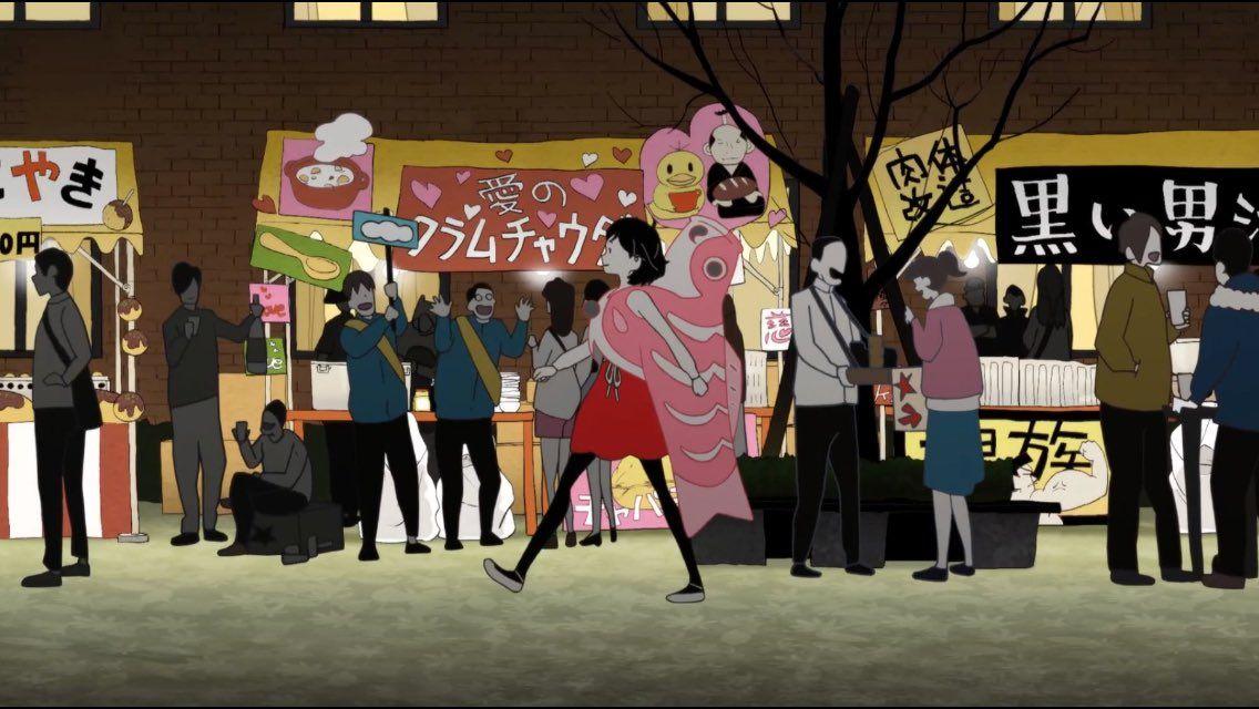 Pin De Elleggfghfukn Em Blllll Anime