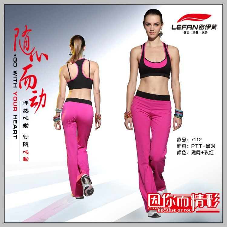 Google Image Result for http://img.alibaba.com/wsphoto/v0/445527876_1/new-arrival-nice-fitness-suit-bra-pants-high-quality-yoga-wear-lady-gym-wear-workout-wear.jpg