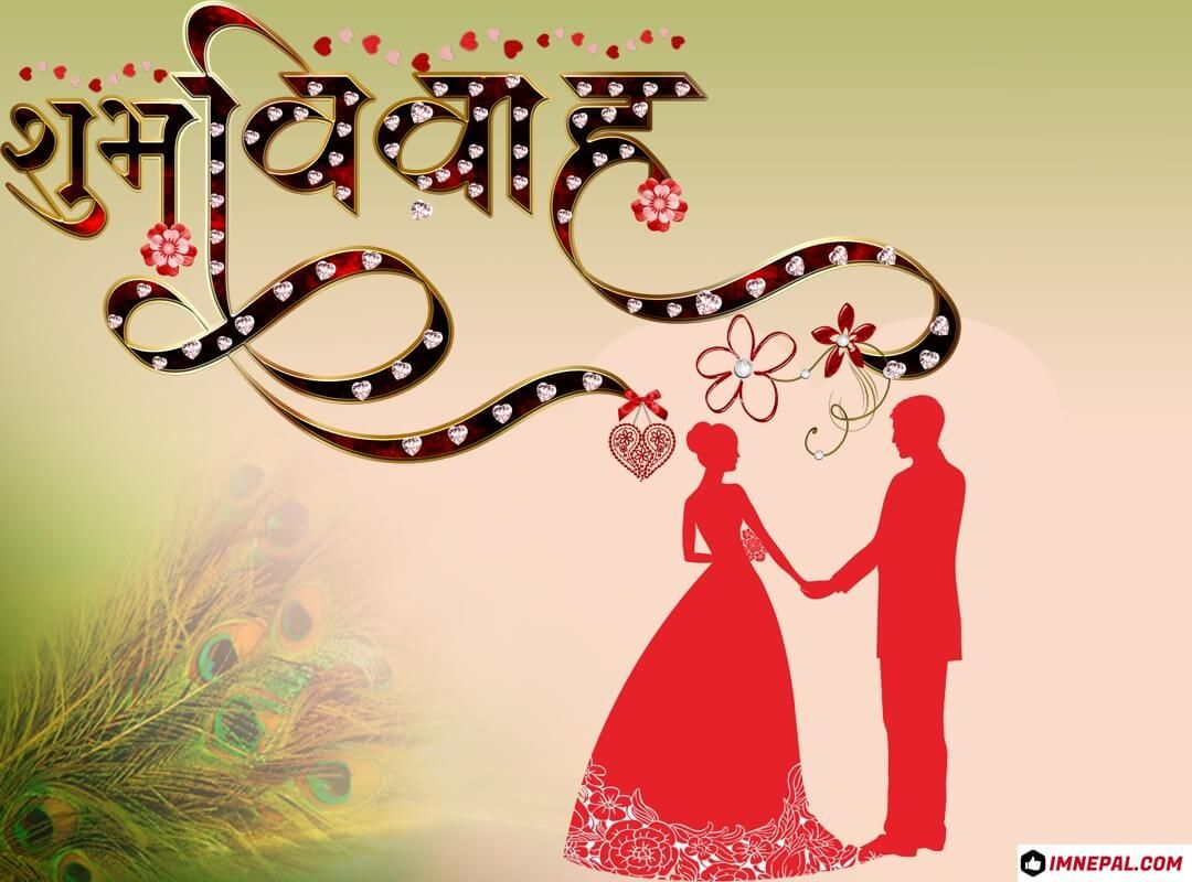 May God Support Your Home And Give You Harmony Happy Married Life 100 Shubh Vivah Cards Happy Wedding Marr Happy Wedding Day Happy Wedding Marriage Images