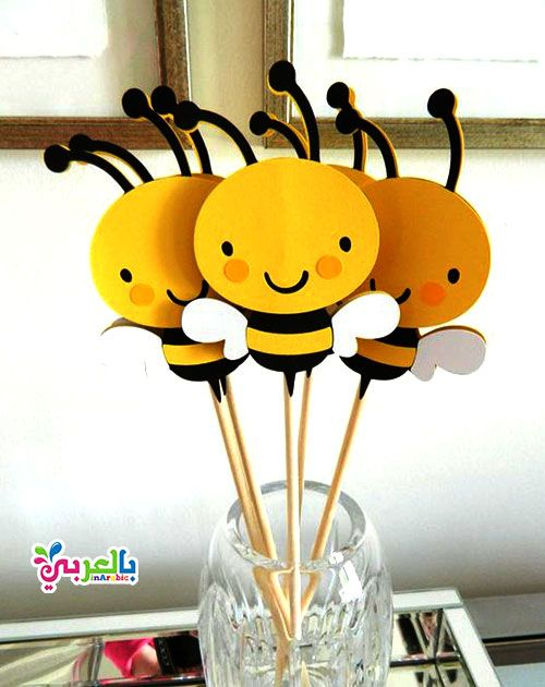 15 Art And Craft Ideas For Kids Easy Craft For Kids At School بالعربي نتعلم Bee Baby Shower Baby Shower Yellow Diy Baby Shower Decorations