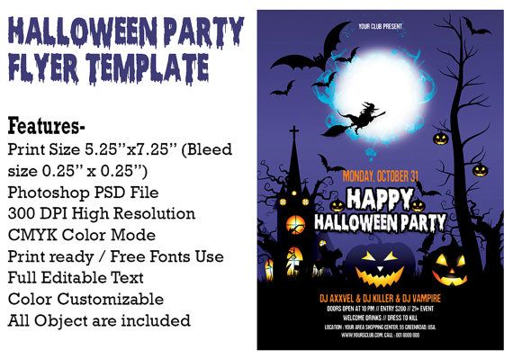 Printable Halloween Party Invitation Flyer by RolexStudio on Etsy - Invitation Flyer Template