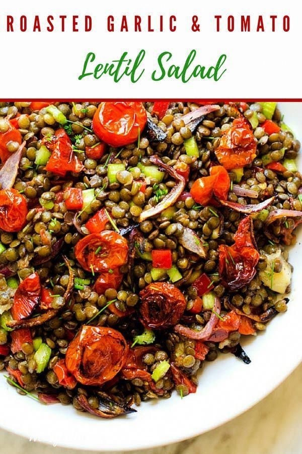 This Roasted Garlic & Tomato Lentil Salad is the perfect vegan cold lentil salad that everyone will love! With roasted garlic, oven roasted tomatoes and onions, this is one you don't want to miss. Definitely PINNING!