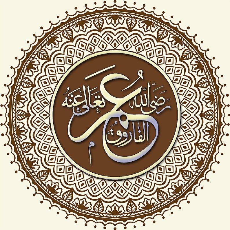 Pin By Ihk Sƒ ѕ Nsℓayaѕ On خلفاء الراشدين Islamic Wallpaper Islamic Images Arabic Art