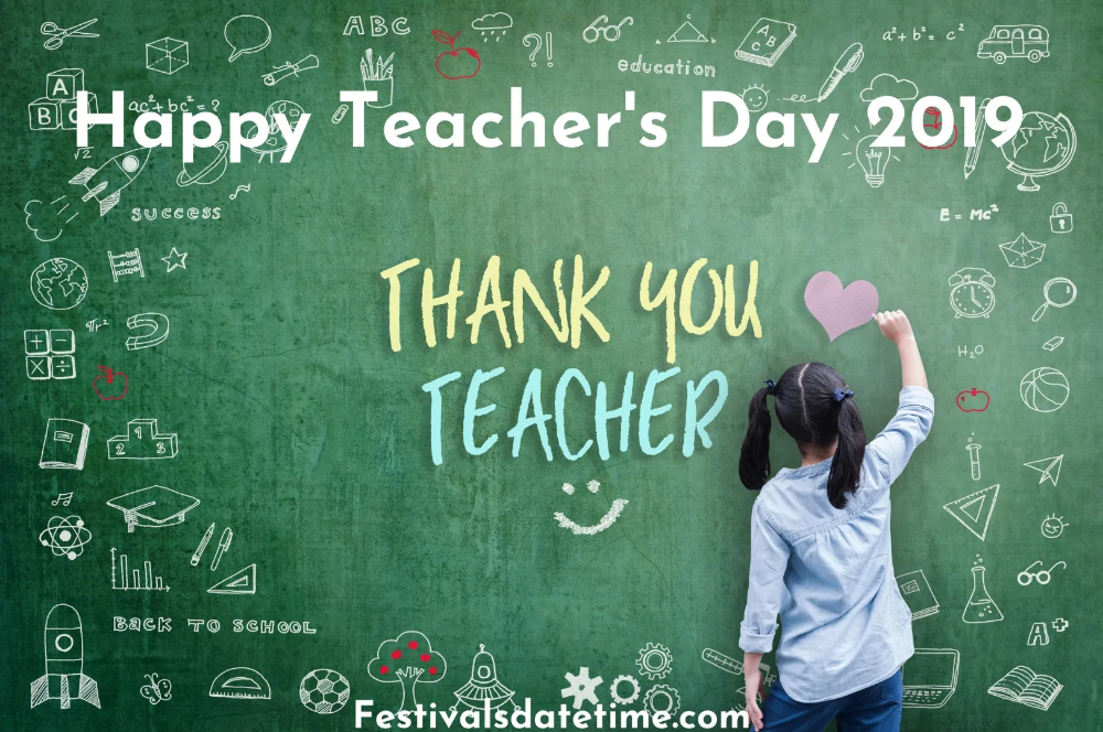 Happy Teachers Day Images Download Musica