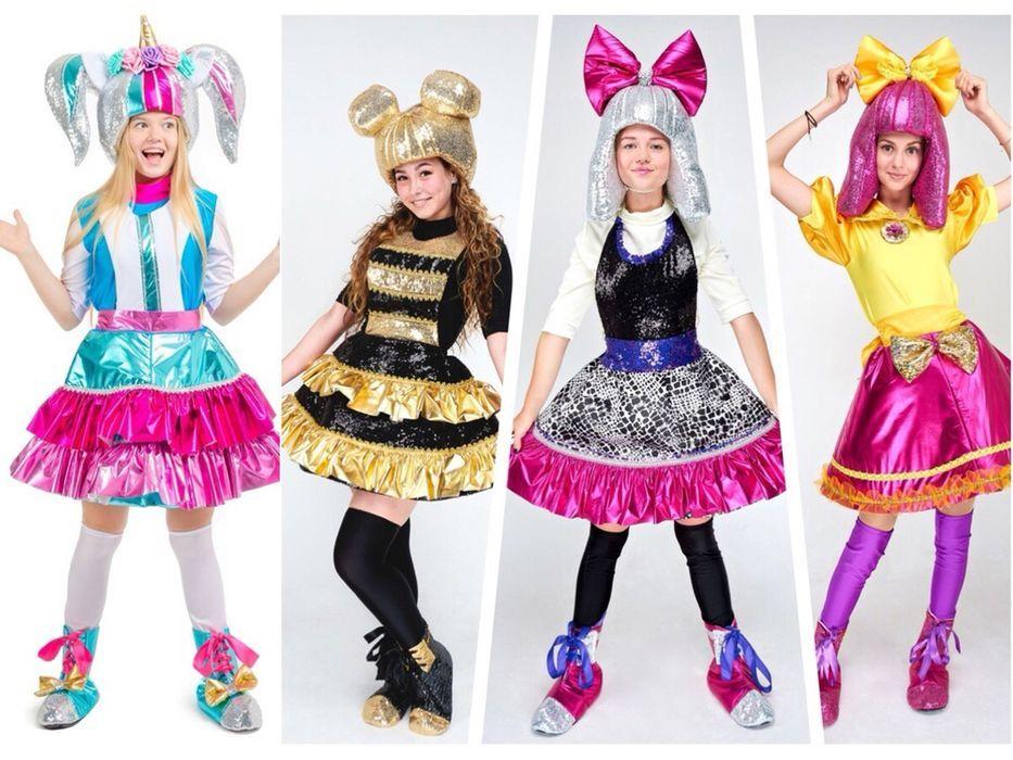 Костюм кукла Лол Lol Единорожка королева Пчела балерина ...