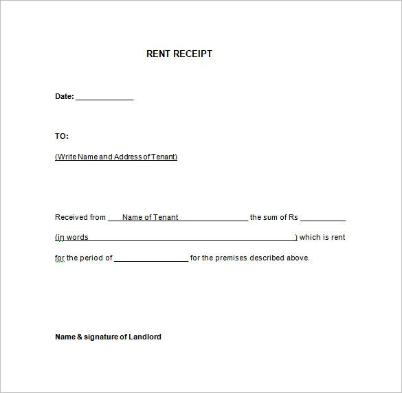 Rent Receipt Template u2013 9+ Free Word, Excel, PDF Format Download - money receipt word format