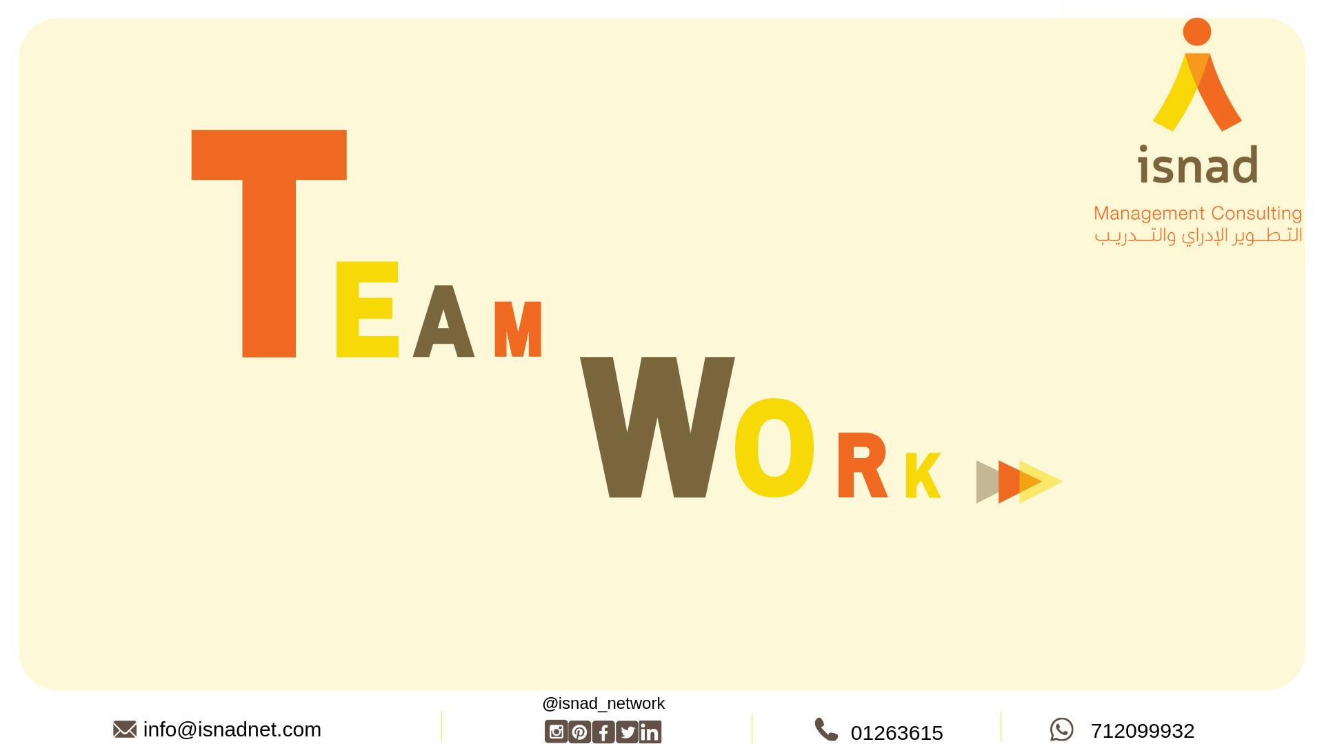 فريق العمل Tech Company Logos Company Logo Management