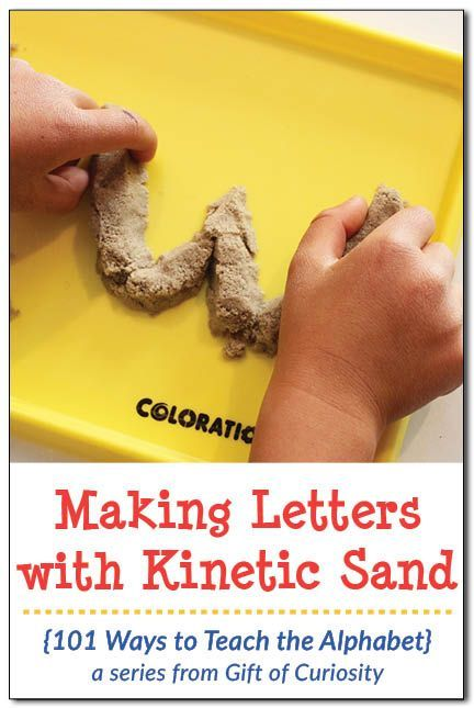Making letters with kinetic sand {101 Ways to Teach the Alphabet