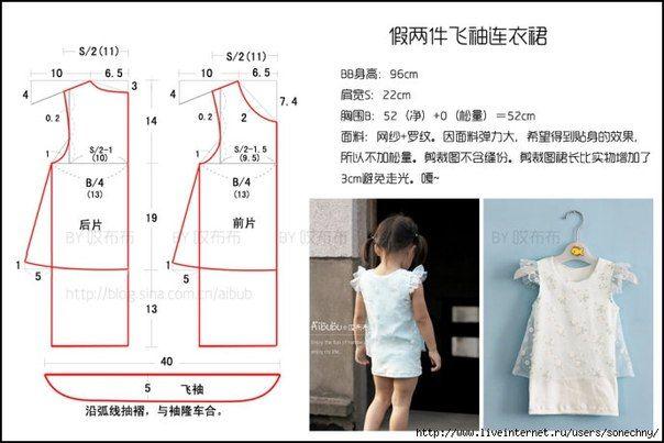 Como hacer vestidos para niñas de 4 a 6 años04