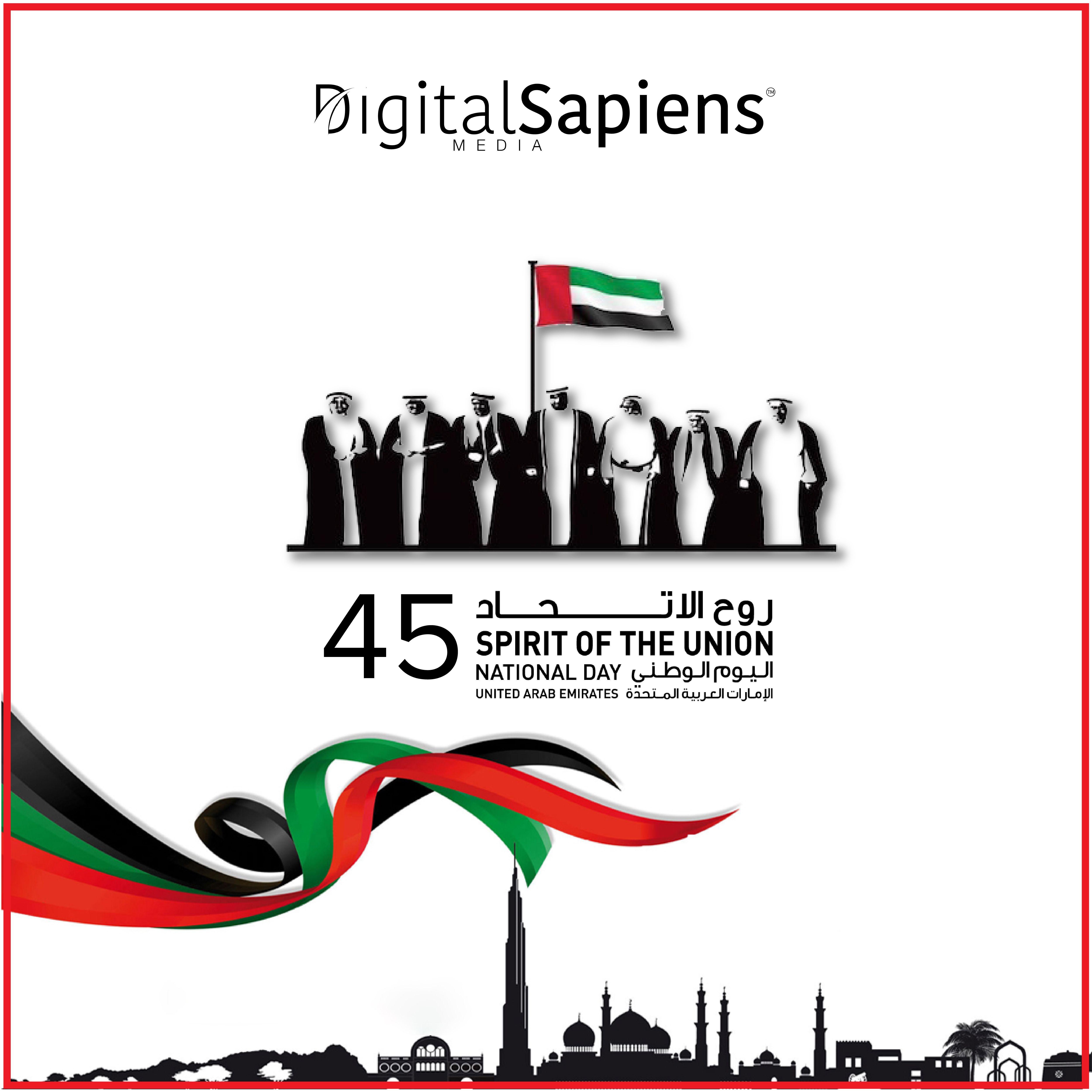 DigitalMediaSapiens wishes all residents of UAE a Happy