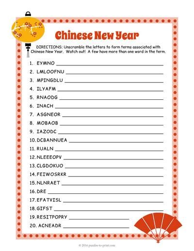 here is an engaging chinse new year word scramble puzzle worksheet with 20 vocabulary words to unscramble this should to keep everyone busy for a while