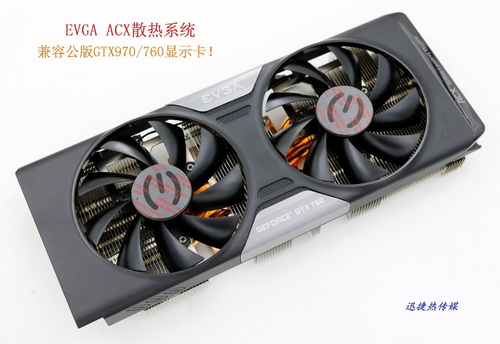61.20$  Watch here - http://aligxy.worldwells.pw/go.php?t=32571526465 - New Original for EVGA GTX760FTW GTX970 / 760 Copper four heat pipe radiator Graphics cards fan with heat sink 61.20$