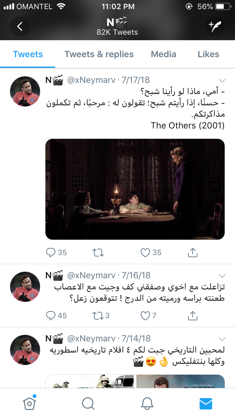 Image by Muna on افلام Netflix movies, Film watch, Night