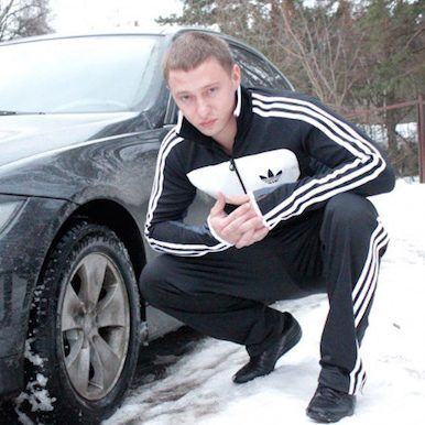 blusa Hassy alto  HAVE YOU EVER WONDERED WHY SLAVS ALWAYS WEAR ADIDAS? | Adidas, Adidas  tracksuit, How to wear