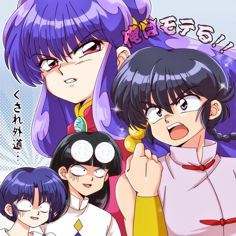 Univers Anime Manga: Pin By Bonnie Parker On Ranma 1/2