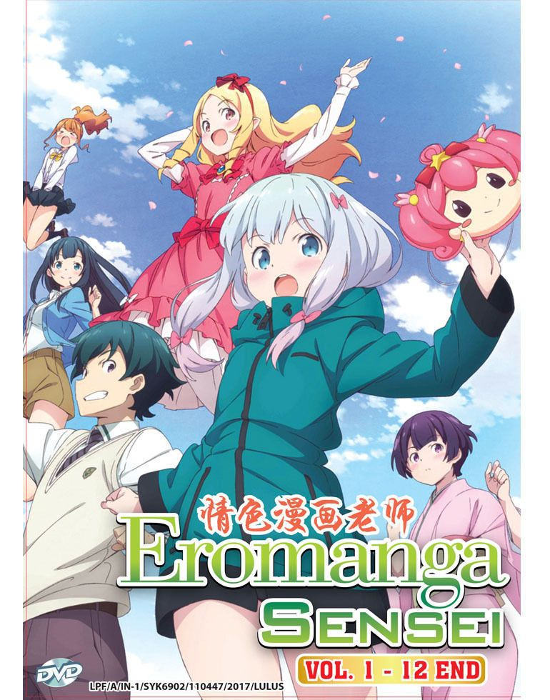 Details about DVD Japan Anime EROMANGA SENSEI Complete Series (1-12 End) English Subtitle
