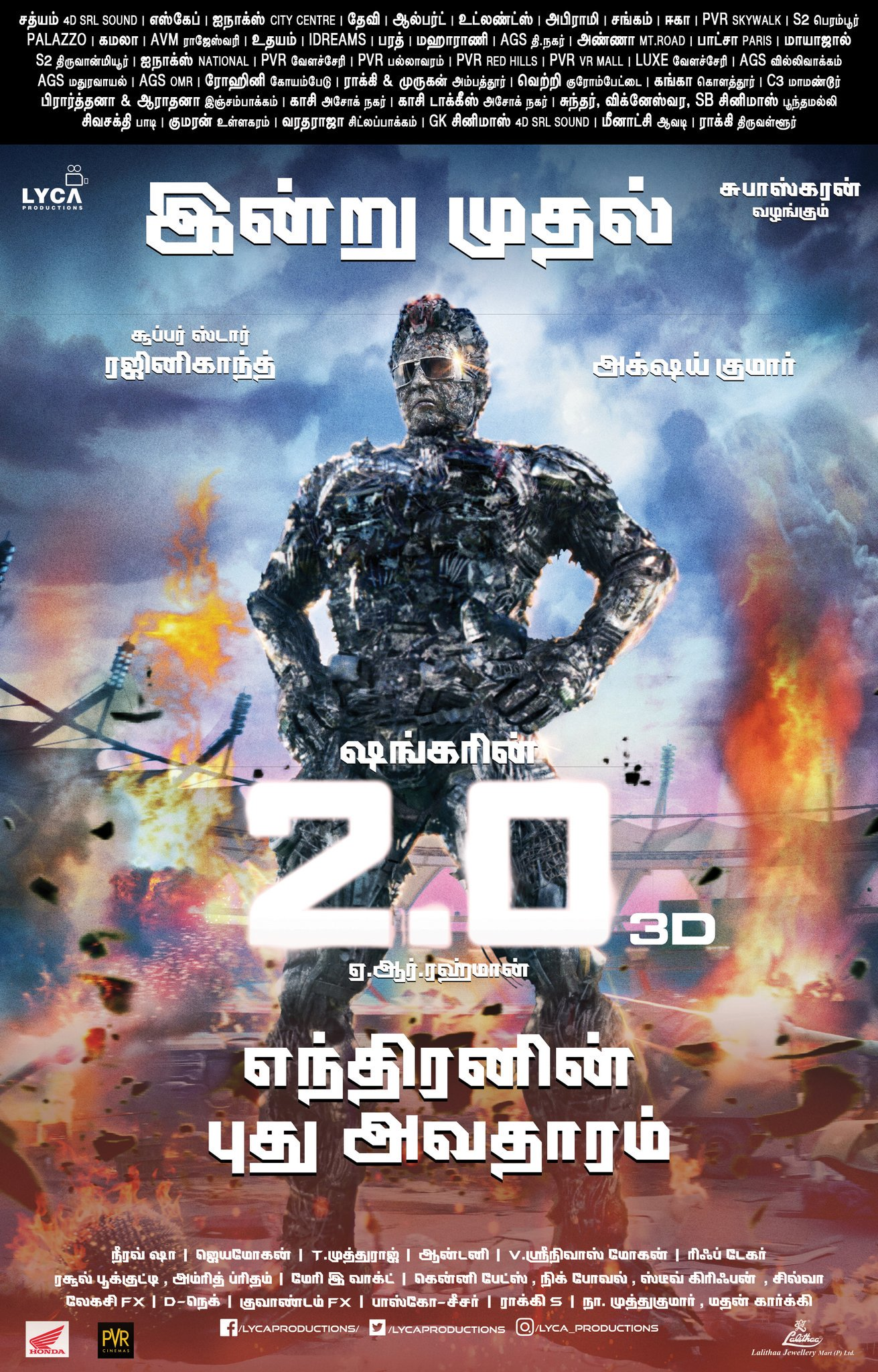 2 0 Movie In Cinemas From Today Posters | Social News XYZ Gallery