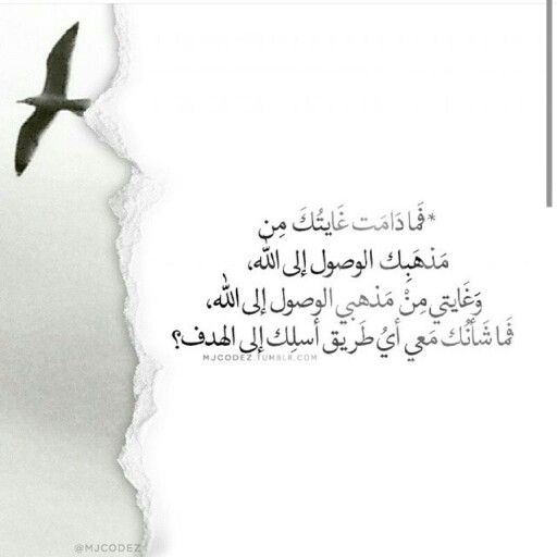 الهدف واحد Arabic Calligraphy Calligraphy