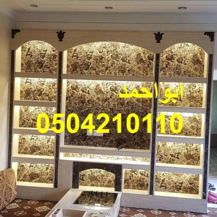 صور مشبات حديثه Room Divider Headboard Room Divider Living Room Wall