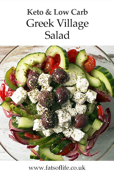 Greek Village Salad (Keto) A delicious side salad with the quintessential Greek flavours, coming in at 6.8g carbs per serving. This recipe will serve 4 people as a side dish