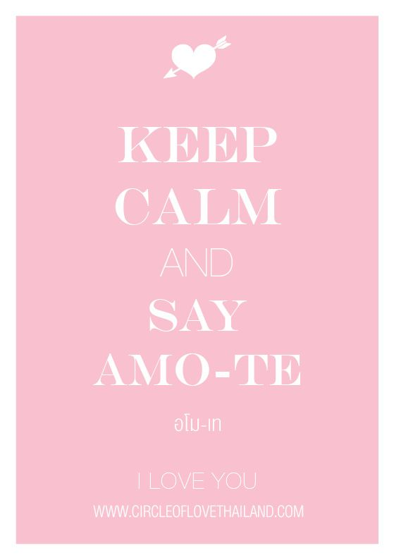 21 Love Language I Love You Portuguese