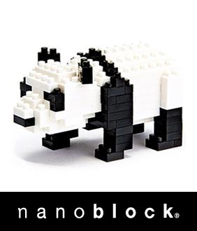 Giant Panda (nanoblock)