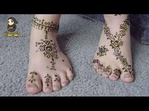 حنة العروسة بأقل التكاليف طريقة عمل الحنة السودة للرسم على اليدين الجسم الأظافر Youtube Print Tattoos Paw Print Tattoo Apple Wallpaper Iphone