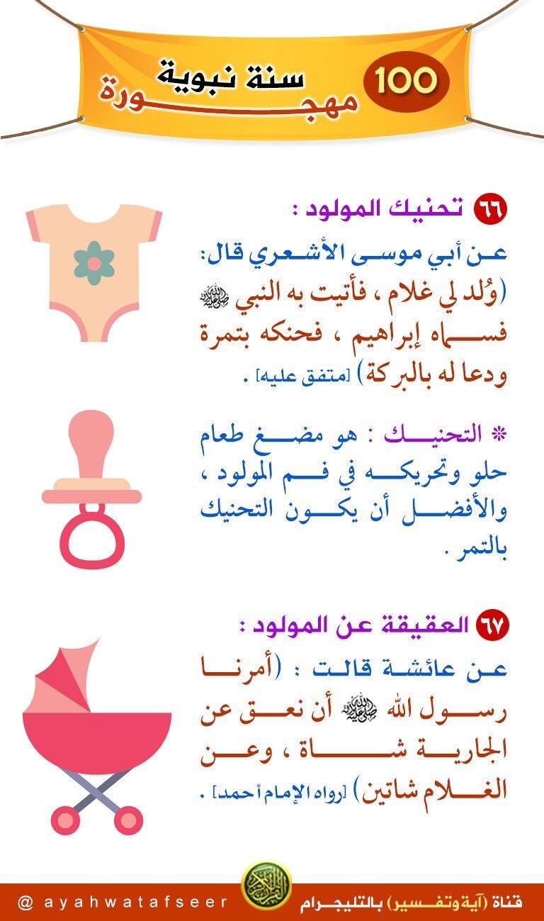 Pin By Mhd Kir On مهجورة Words Quotes Ahadith Words