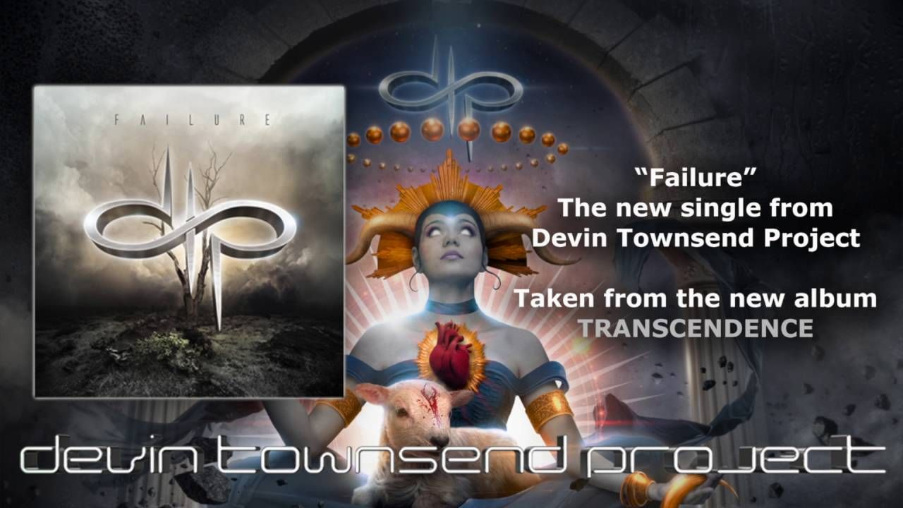 DEVIN TOWNSEND PROJECT - Failure (Album Track)