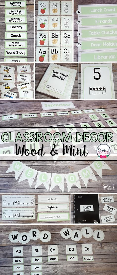 Shiplap Wood and Mint Themed Classroom Decor #elementaryclassroomdecor