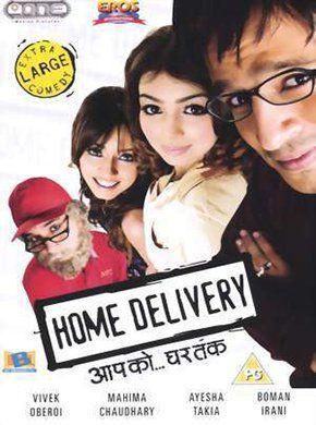 Home Delivery Hindi Movie Online - Vivek Oberoi, Ayesha